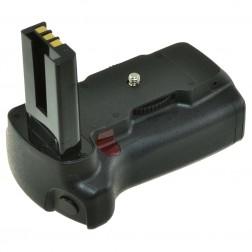 Jupio Bateriju Grips paredzēts Nikon D40/D40X/D60/D3000/D5000
