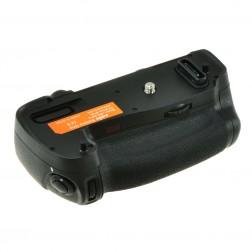 Jupio Bateriju Grips paredzēts Nikon D750-(MB-D16/MB-D16H)